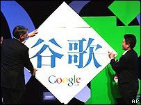 Google chine inauguration