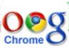 Google Chrome: les conditions d'utilisation seront corrigées