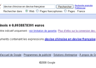 Google Devises 2