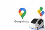 google-maps-15-ans