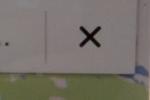 Google Maps iOS 6 alpha