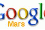 google-mars.png