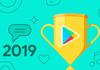Google Play : Google dévoile aussi le Best of 2019