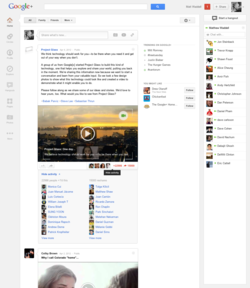 google+-interface-4