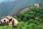 Grande muraille de Chine : un premier chinois condamné pour l'utilisation d'un VPN