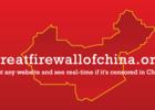 greatfirewallofChina-GNT