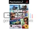 Gta vice city strories packshot small