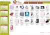 Guide-Cadeau.fr : site éphémère pour emplettes de Noël