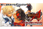 Guilty Gear XX Accent Core - Artwork 1 (Small)