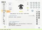 HakoBako : un bon outil pour s'initier à la langue japonaise