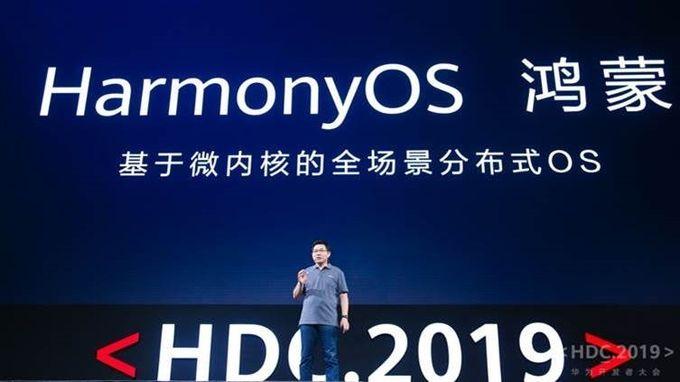HarmonyOS 02