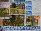Harvest moon heroes scan small