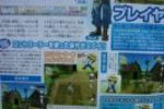 Harvest Moon Heroes - scan (Small)