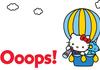 Hello Kitty : Sanrio confirme une brèche