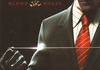 Hitman : Blood Money Patch v1.1