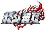 Hokuto Musou - logo