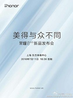 Honor 8 teaser