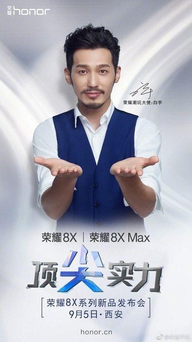 Honor 8X teaser