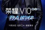 Honor V10 vignette