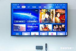 Honor-Vision-HarmonyOS-interface