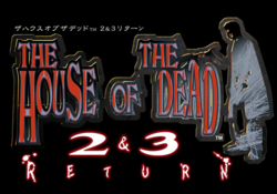 House of the dead 2 3 return logo
