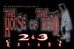 House of the Dead 2 & 3 Return - Logo