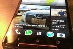 HTC Butterfly S logo