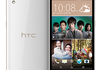 HTC Desire 626 officialisé : deux SoC et une autonomie flirtant avec les 30 heures