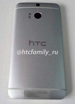 HTC M8 double Ultrapixel