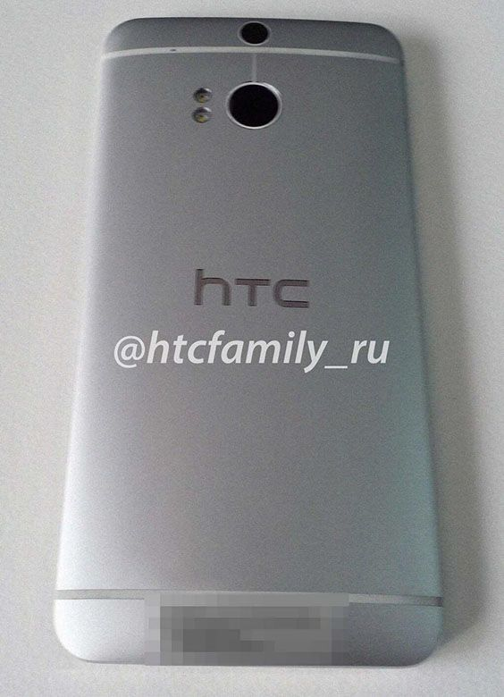 HTC M8 double Ultrapixel