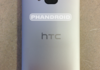 HTC One M9  : un gros capteur photo mais sans Duo Camera