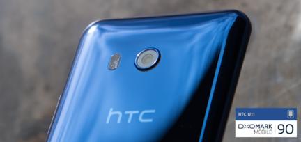 HTC U 11 APN
