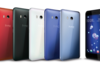 HTC U 11 : le smartphone sous SnapDragon 835 et Edge Sense se dévoile officiellement