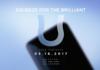 HTC U / Ocean : vers un smartphone nommé HTC U 11 ?