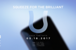 HTC U invitation