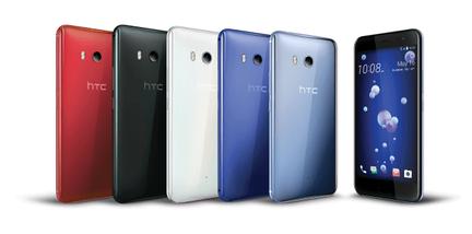 HTC U11 2