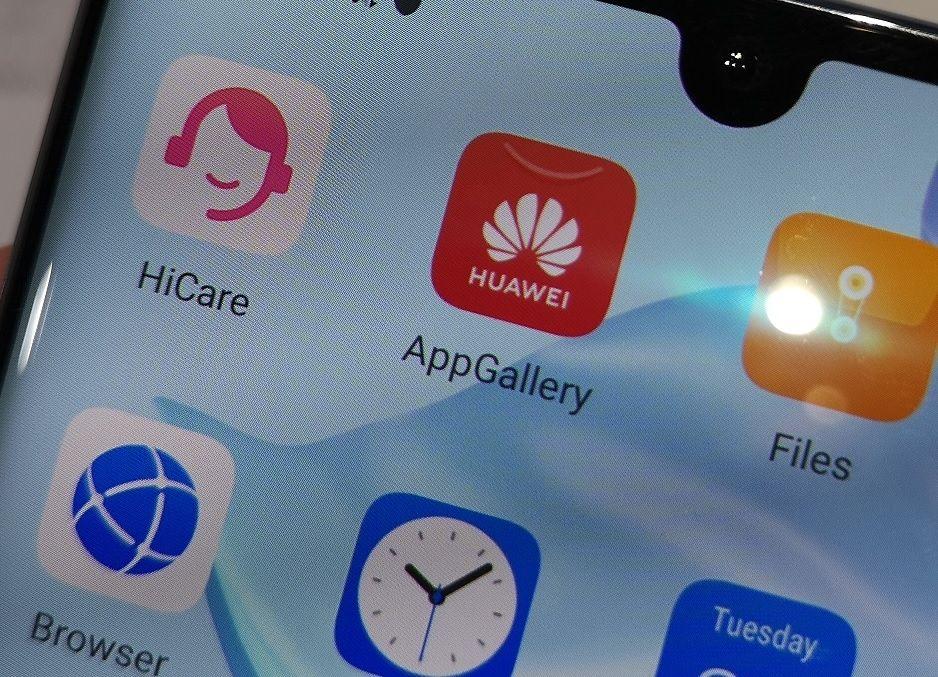 Huawei tente d'attirer les dévelopeurs vers son portail