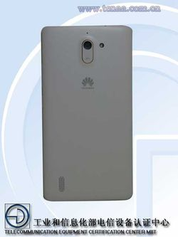Huawei Ascend G628 2