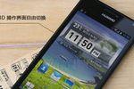 Huawei Ascend P2 logo