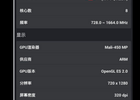 Huawei G750 2