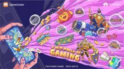 Huawei Game Center 1
