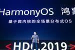 huawei-harmonyos-hdc-2109