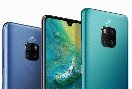 Huawei Mate 20 gamme