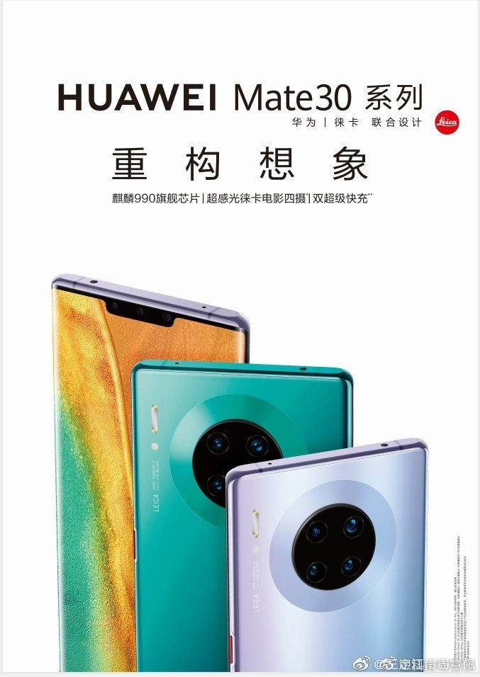 Huawei Mate 30 : le lancement international compromis