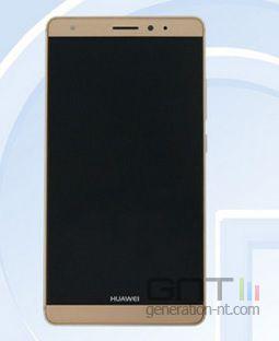 Huawei Mate 7S (2)