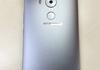 Huawei Mate 8 : nouvelles photos en fuite