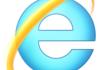 Internet Explorer : mise à jour programmée pour vendredi