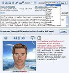 Im Translator : traduire des pages internet sur Firefox