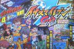 Inazuma Eleven 4 3DS Go - scan CoroCoro