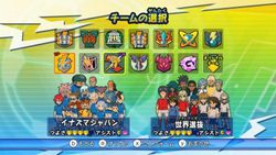Inazuma Eleven Strikers (3)